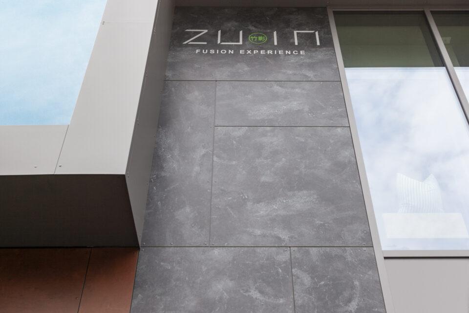 Immagine per Zuin Fusion Experience - 3